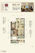 中南白马湖壹号2室2厅1卫68平方米户型图