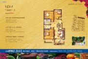 金色家园3室2厅1卫123平方米户型图