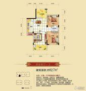 雅云尚城2室2厅1卫82平方米户型图