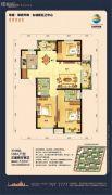 荣盛・锦绣外滩3室2厅2卫123平方米户型图