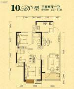 揽胜公园3室2厅1卫97平方米户型图