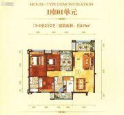 博富・南湖壹�4室2厅2卫119平方米户型图