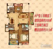 冠达紫御豪庭3室2厅2卫100平方米户型图