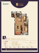 金辉天鹅湾3室2厅1卫88平方米户型图