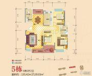 雅晟乾城3室2厅2卫135--139平方米户型图