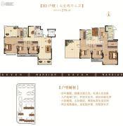安阳中建柒号院・怡园7室2厅3卫275平方米户型图