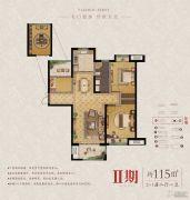 东润首府 高层3室2厅1卫115平方米户型图