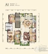 九锦台4室2厅3卫230平方米户型图