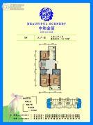 中和金佰3室2厅2卫92平方米户型图
