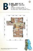 观澜府邸4室2厅2卫136平方米户型图