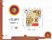 福星惠誉国际城四期悦公馆2室2厅1卫72平方米户型图