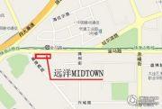 远洋壹中心交通图