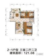 随州季梁佳园3室2厅2卫121平方米户型图