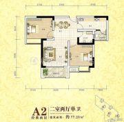 金山安居外滩2室2厅1卫77平方米户型图