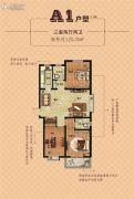 龙源・名郡3室2厅2卫0平方米户型图