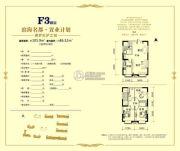 滨海名都3室2厅2卫105平方米户型图