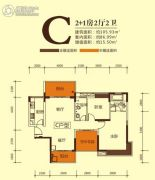 方典东湾2室2厅1卫0平方米户型图