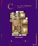 东渡悦来城3室2厅1卫0平方米户型图