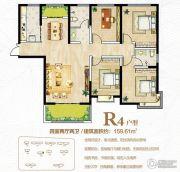 翰林国际城4室2厅2卫159平方米户型图