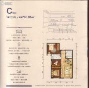 万科中央公园3室2厅1卫93平方米户型图