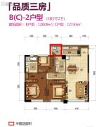泰安新城3室2厅2卫127--128平方米户型图