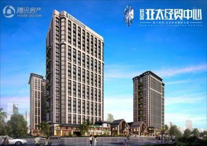 荟金亚太经贸中心