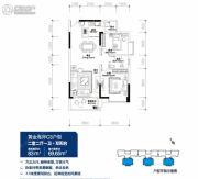 星海名城2室2厅1卫83平方米户型图