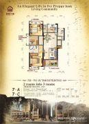 春藤小镇2室2厅2卫110平方米户型图