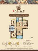 航宇・长江国际3室2厅2卫134平方米户型图