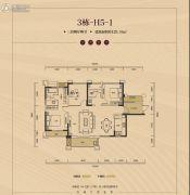 长房・半岛蓝湾3室2厅2卫129平方米户型图