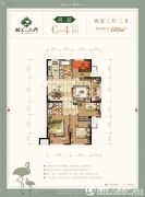 格兰上郡4室2厅2卫108平方米户型图