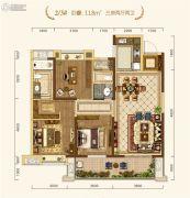 中建・宜昌之星3室2厅2卫118平方米户型图