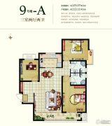国瑞瑞城3室2厅2卫125平方米户型图