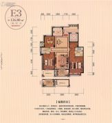 幸福名苑3室2厅2卫126平方米户型图