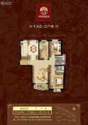 鸿运润园3室2厅2卫156--157平方米户型图