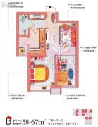 上东大道2室1厅1卫58--67平方米户型图