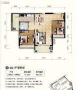 新都广场2室2厅1卫67平方米户型图
