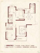 信阳恒大翡翠华庭3室2厅2卫144平方米户型图