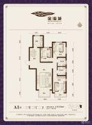 金海城二期3室2厅2卫115平方米户型图