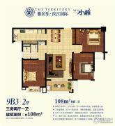 雅居乐滨江国际3室2厅1卫108平方米户型图