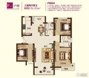 锦绣江南3室2厅2卫127平方米户型图