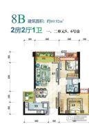 翡翠国际・君悦湾2室2厅1卫69平方米户型图