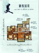 碧桂园山湖城4室2厅3卫180平方米户型图