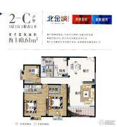 誉峰国际3室2厅2卫140平方米户型图
