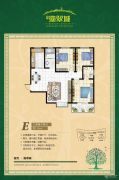 揽翠城3室2厅2卫113平方米户型图