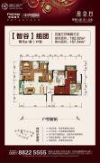 中国普天・中央国际5室3厅3卫192平方米户型图