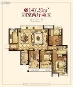 CBD楚世家4室2厅2卫147平方米户型图