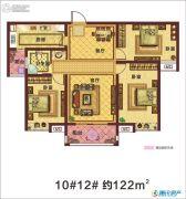永信伯爵山3室2厅1卫122平方米户型图