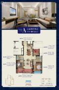 MOC芯城汇(住宅)3室2厅2卫105平方米户型图