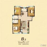 兴安・迦南美地3室2厅2卫136平方米户型图